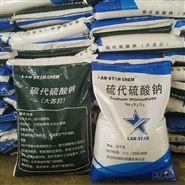 大苏打含量99大小颗粒水产养殖