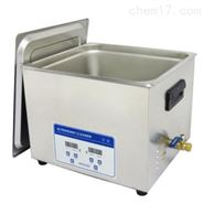 JKQ-1化验室超声波清洗机