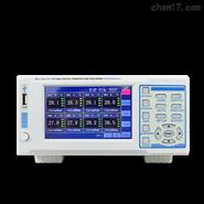 艾维泰科IVYTECH IV380/390多路温度记录仪