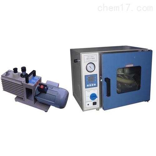 DZF-6020B(生物台式真空干燥箱)