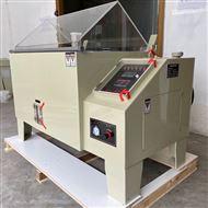 上海生产-盐雾试验箱