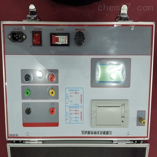 DS 互感器伏安特性测试仪供应