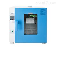 HDPF-150躍進電熱恒溫培養箱