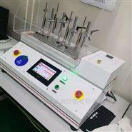 非标耐摩擦试验机