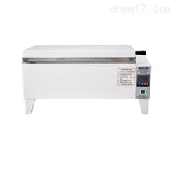 HSWS-600跃进恒温水箱