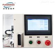 FS620超声波喷雾机