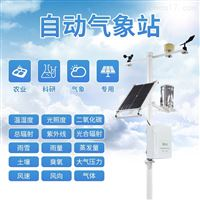JD-QC9农业气象监测设备价格