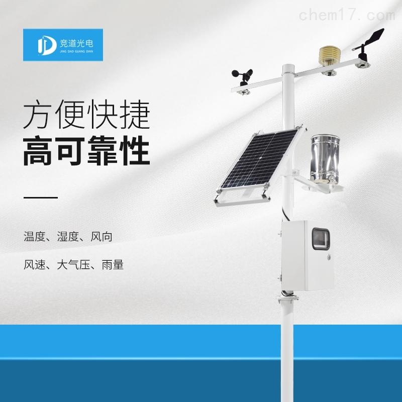 农业气象环境监测仪器