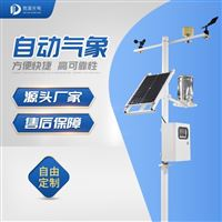 JD-QC6微气象监测系统
