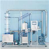 DYQ141Ⅱ数据采集石灰石膏法脱硫实验装置,大气污染