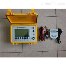 高压电缆故障检测仪