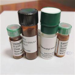 布洛芬杂质标准品 整套供应