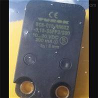 TURCK流量开关/图尔克流量传感器FCS系列
