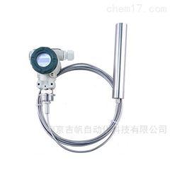 耐高溫投入式液位計