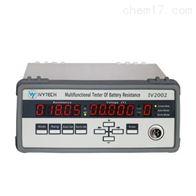 IV-2002艾维泰科IVYTECH IV2002智能电池内阻测试仪