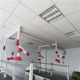 潍坊实验室万向抽气罩