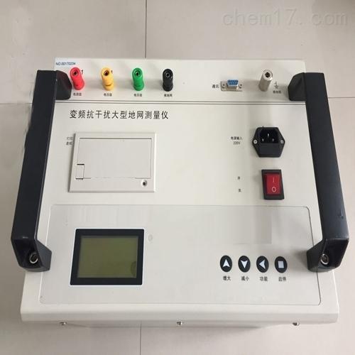 现货接触电阻测试仪