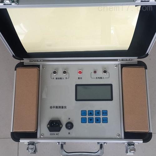 现货动平衡测试仪