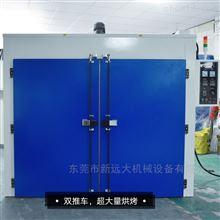 灌胶烘炉双门环保型高温灌胶烘箱节能双推车焗炉子