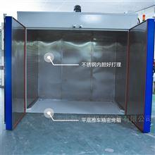 灌胶烘炉专门生产灌胶环保烘箱高温焗炉厂家
