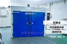 灌胶烘箱专门生产二次硫化烘箱排胶烤箱灌胶烘炉