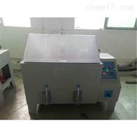 天津科迪生产盐雾测试箱