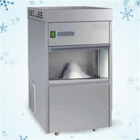雪花制冰机IMS-100
