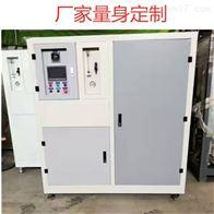 碳钢防腐疾控中心实验室废水处理设备
