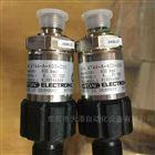 贺德克压力传感器HDA4744原厂拿货