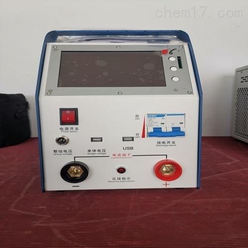 蓄电池放电测试仪扬州