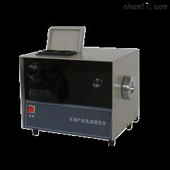 SD6540-1色度试验仪SD6540石油产品