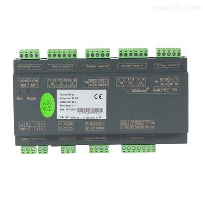 AMC16Z-ZA精密櫃監控裝置測 全電參量開關量諧波