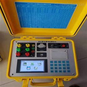 DSC系列优质变压器容量特性测试仪