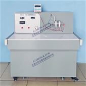 DYR156传热学工程,铂丝,表面黑度的测定设备