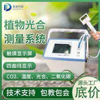 JD-GH30-1光合作用仪