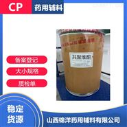 药用级甲基纤维素溶解方法