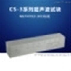 GS-1-4试块承压设备无损检测标准试块