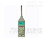 HY105F型積分平均聲級計