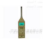 HY105D手持式積分平均聲級計
