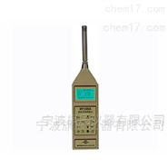 HY105E型积分平均声级计