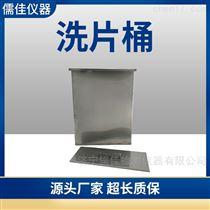 5加仑/10加仑1mm厚不锈钢洗片桶