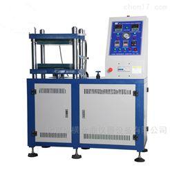 平板硫化试验仪
