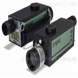 IMPAC手持式焦炉红外测温仪炼焦工厂