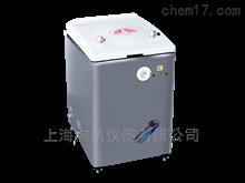 75B立式压力蒸汽灭菌器(非医用自动控水型)