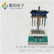 方形干式氮吹儀 單模塊氮吹濃縮裝置