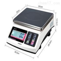 汉狮计重工业秤电子桌秤高精度