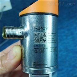 经销IFM激光测距传感器OGD592大量现货包邮