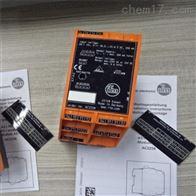 全场包邮IFM电感式接近传感器IGS2328