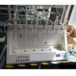 全自动原油蒸馏测定仪