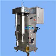 BA-PWGZ2000实验室真空低温喷雾干燥机